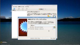 virtualbox-new