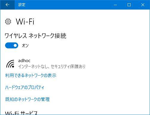 setting-wifi